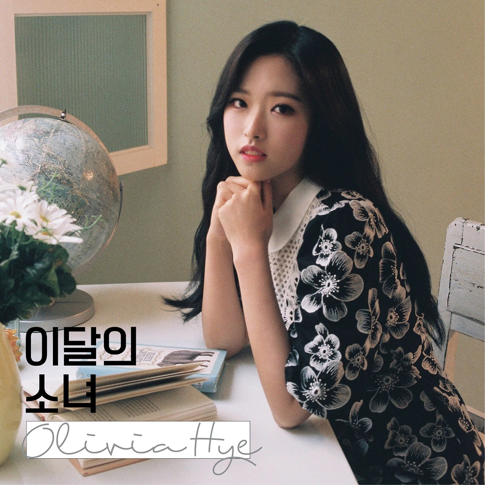 [Pre] LOOΠΔ : 12th Single Album - This Month's Girl - Olivia Hye +Poster