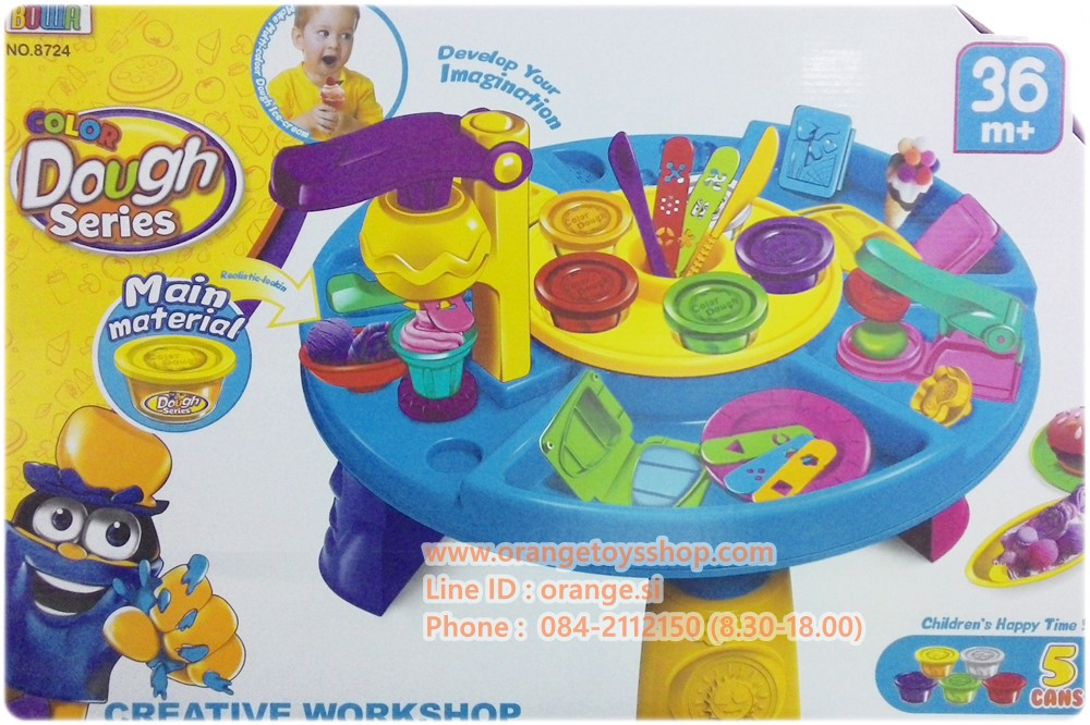 ชุดของเล่น แป้งโดว์ พร้อมโต๊ะ และอุปกรณ์ การทำไอศรีม ครบเซต 34 ชิ้น