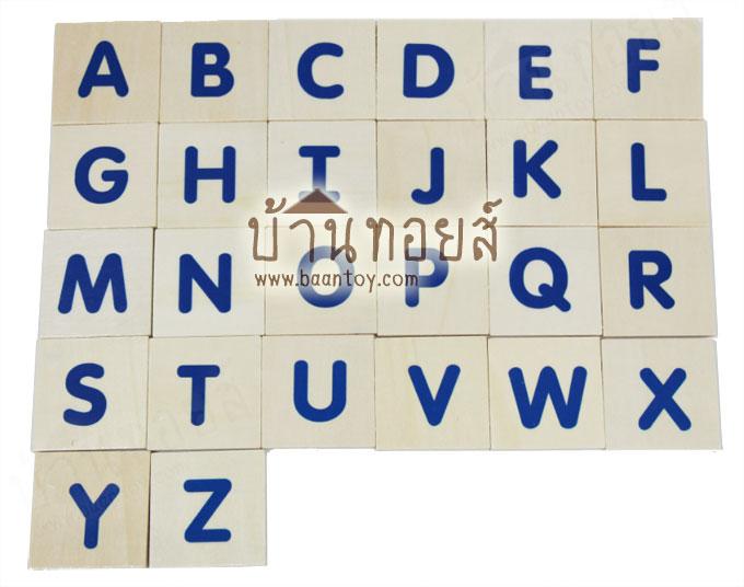 บล๊อกไม้บรรจุในถาดไม้ สกรีนลายเป็นอักษรภาษาอังกฤษ ABC ทั้งแบบ ตัวพิมพ์เล็ก และ ตัวพิมพ์ใหญ่ พร้อมจับคู่รูปภาพคำศัพท์, บล็อกตัวเลข และบล็อกเครื่องหมายทางคณิตศาสตร์