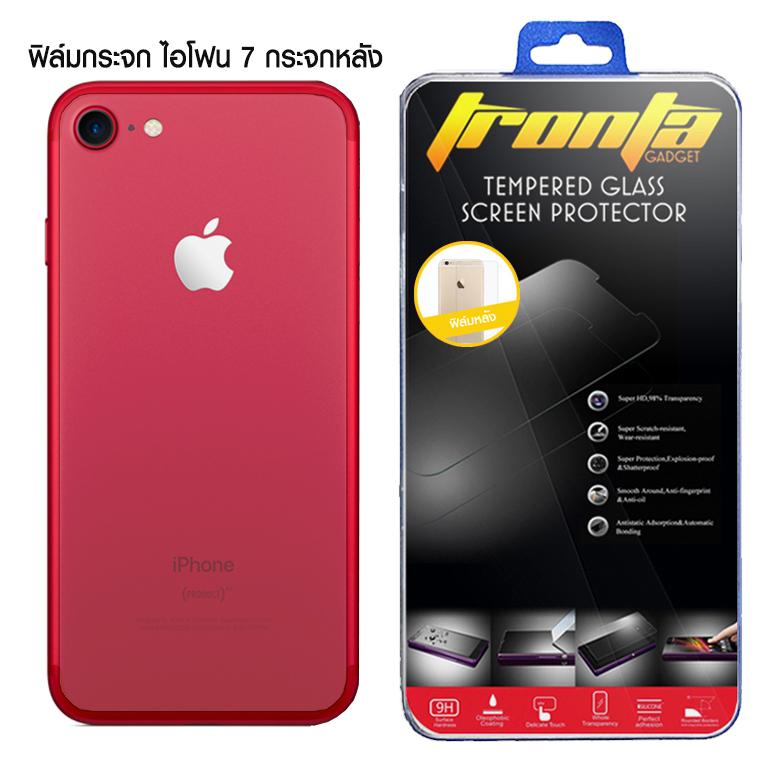 Tronta ฟิล์มกระจก Iphone 7 ไอโฟน7