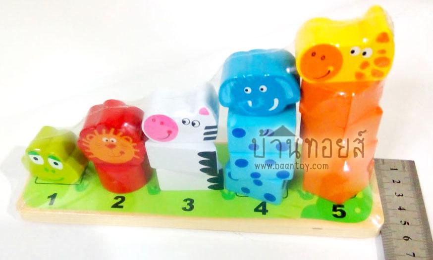 สวมเสารูปสัตว์ Wood Toy ของเล่นไม้ เสาหลักรูปสัตว์ สอนคณิตศาสตร์