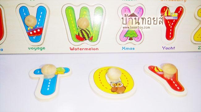 ของเล่นไม้ ของเล่นเด็ก ของเล่นเสริมพัฒนาการ