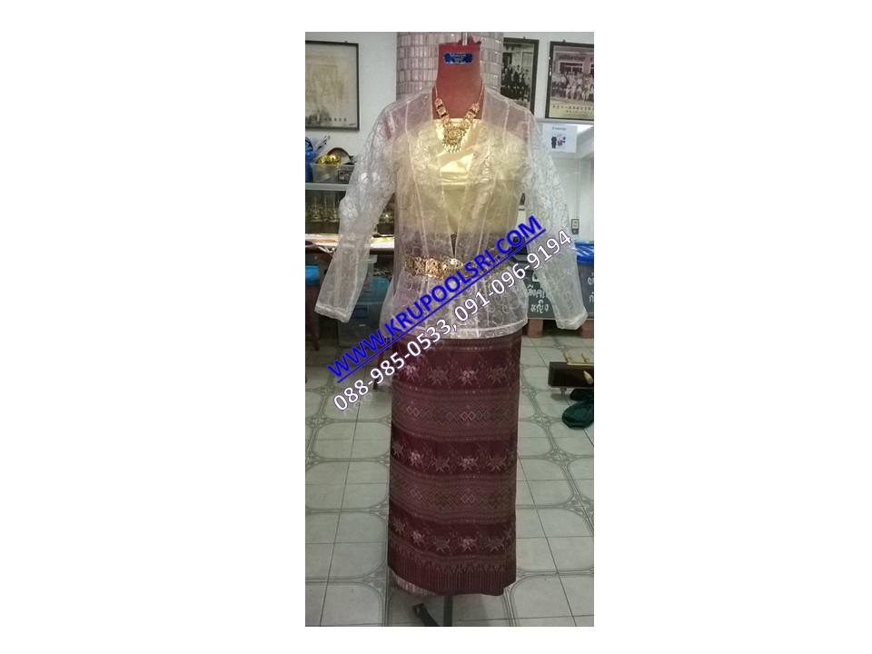 ชุดพม่า หญิง 22