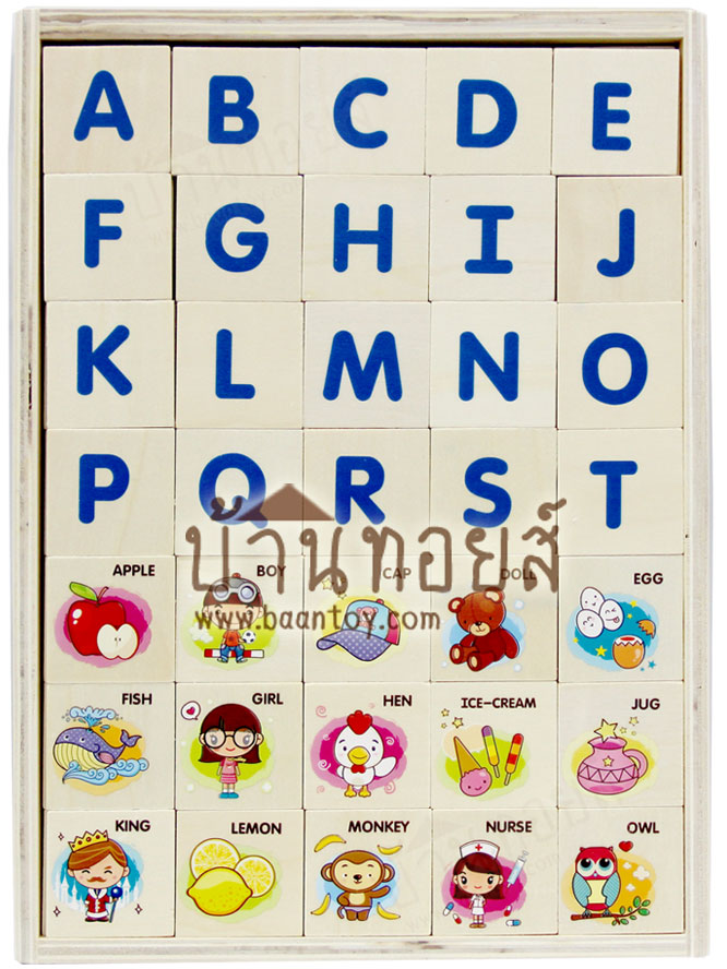 บล็อคไม้ภาษาอังกฤษ ABC รูปภาพคำศัพท์ ตัวเลข และเครื่องหมาย 105 ชิ้น