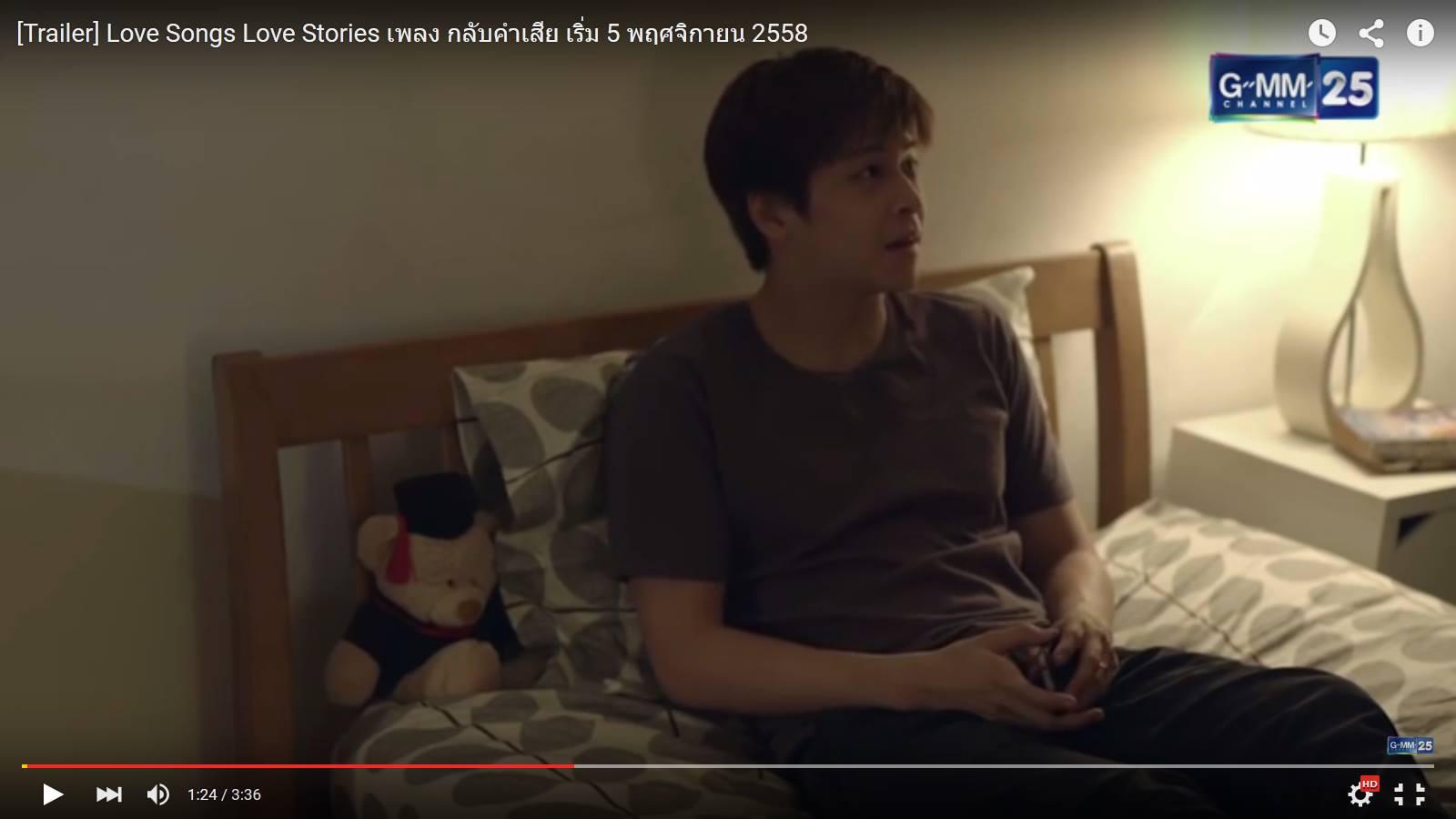 MUSIC VIDEO : เพลงกลับคำเสีย