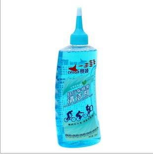 น้ำยาทำความสะอาดโซ่ CYLION