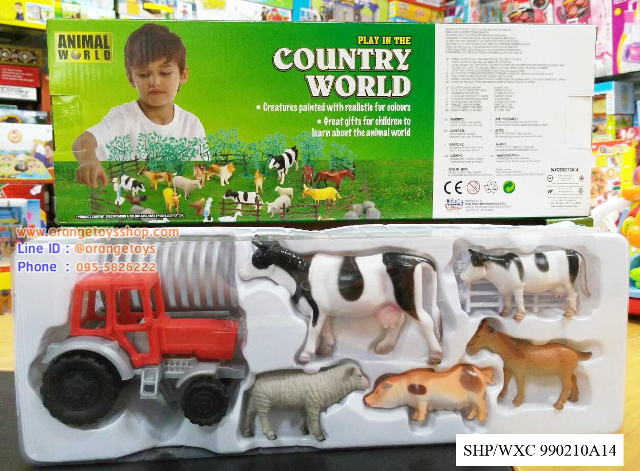 สัตว์เลี้ยงกระป๋อง Country World