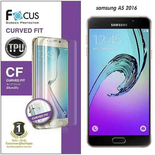 Focus ฟิล์มลงโค้งซัมซุงเอห้า Samsung A5 2016