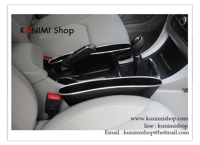 กล่องใสของ วางตรงช่องระหว่างเบาะรถยนต์ เพิ่มที่เก็บของในรถยนต์ สามารถใส่ โทรศัพท์มืถือ เอกสารต่างๆ เครื่องสำอางค์ ของใช้จุกจิกทั่วไป สะดวกในการหยิบใช้งาน มีติดขอบอย่างดี 1 แพ็ค มี 2 ชิ้น มี 2 สี สีครีม สีดำ ขนาด : ยาว 37 x สูง 11 x หนา 2 cm.