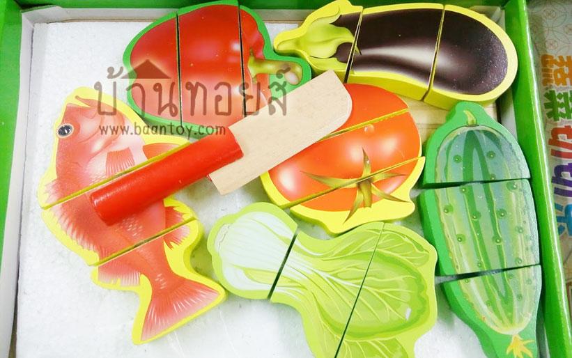 หั่นผักของเล่น ของเล่นไม้ ของเล่นเสริมพัฒนาการสำหรับน้องๆ เล่นบทบาทสมมุติ