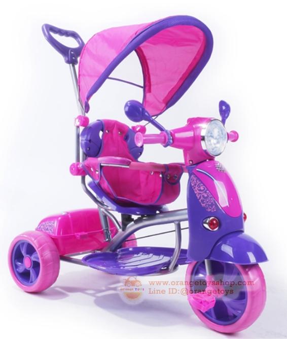 รถ จักรยาน สามล้อ รูปมอเตอร์ไซด์ สำหรับเด็ก พร้อมที่ใส่ของ อเนกประสงค์ มีด้ามเข็นได้ **สีชมพู**