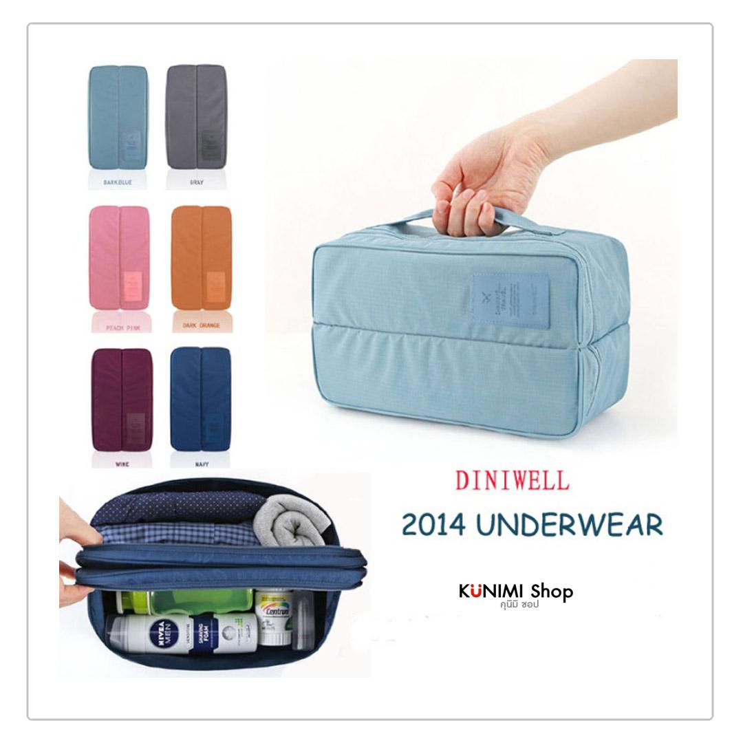 GB071 กระเป๋าใส่ชุดชั้นใน กางเกงใน ถุงเท้า ของใช้ต่างๆ จัดเก็บ พกพาเดินทาง ท่องเที่ยว มีซิบเปิด-ปิด พร้อมหูหิ้ว