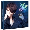 [Pre] Kim Jae Joong : 2015 J-party in Yokohama DVD (Limited Edition)