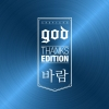 [Pre] god : THANKS EDITION - Wind (2CD + 48p Photobook)
