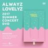 [Pre] Lovelyz : 2017 SUMMER CONCERT - ALWAYZ (3DVD)