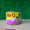 Me-O กป. ซีฟู้ด 185 g. ม่วง