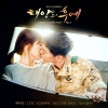 [Pre] O.S.T : Descendants Of the Sun Vol.2 (SBS Drama) (Song Jung Ki, Song Hye Kyo) +Poster