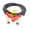 Cable RCA TO RCA 2:2 (1.5M)