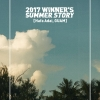 [Pre] WINNER : 2017 SUMMER STORY - Hafa Adai, GUAM