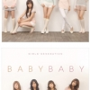 [Pre] SNSD : 1st Album Repackage - Baby Baby