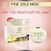 PINK GOLD MASK Shinzo