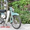 Suzuki 50MA 50cc. สภาพดี เครื่องดี