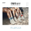[Pre] This Month's Girl ODD EYE CIRCLE : 2nd Mini Album - Mix&Match (Limited Edition) +Poster