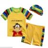 ชุดว่ายน้ำเด็กชาย สกรีนลายSuper Paul Frank2 สีเหลืองน่ารัก มี3ชิ้น เสื้อ กางเกง หมวก