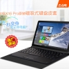 Teclast Original x16 pro x16 power docking magnet keyboard case
