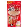 CIAO ขนมแมวเลีย รสทูน่า แดง