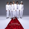 [Pre] TVXQ : Jap. 22nd Single - Beautiful You (CD+DVD)