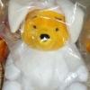 1980 McDonald's แมคโดนัลด์ ของเล่น ของสะสม Winnie the Pooh ในชุดกระต่ายขาว อยู่ในแพ็คค่ะ MIP