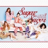 [Pre] Laboum : 2nd Single - Sugar Sugar