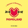 [Pre] MOMOLAND : 1st Mini Album - Welcome to Momoland +Poster
