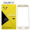 Diamond ฟิล์มกระจกนิรภัย ฟิล์มกันรอยมือถือ Samsung S7 เต็มจอ สีทอง ซัมซุงเอส7