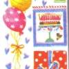 แนวภาพลายแต่ง ของขวัญลูกโป่งหัวใจ บนพื้นขาว เป็นภาพ 8 บล๊อคในแผ่น กระดาษแนพคินสำหรับทำงาน เดคูพาจ Decoupage Paper Napkins ขนาด 21X22cm