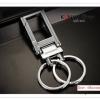 GJ062 พวงกุญแจ พกพา ดีไซน์สวย เหมาะแก่การใช้งาน หรือจะซื้อเป็นของขวัญ เนื่องในโอกาสต่างๆ