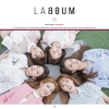 [Pre] Laboum : 4th Single - Fresh Adventure