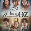 [Pre] O.S.T : School OZ (Hologram Musical) (SMTOWN)