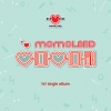 [Pre] MOMOLAND : 1st Single Album - Immense (어마어마해) (Kihno Card Ver.) +Poster