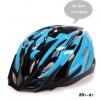 หมวกจักรยาน SAHOO 92421 มีไฟLED