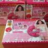 โดนัทเกาหลี โฉมใหม่ Donut Miracle Perfecta Srim 350 บาท