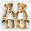 กระดาษสาพิมพ์ลาย rice paper เป็น กระดาษสา สำหรับทำงาน เดคูพาจ Decoupage แนวภาพ 2 หมี เท็ดดี้ แบร์ teddy bear ตัวน้อยเล่นเสร็จแล้วเปลี่ยนชุดนอน เตรียมเข้านอน (pladao design)
