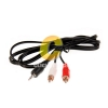 Cable Sound PC TO SPK M/M 1:2 (1.8M)