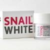 ครีมสเนลไวท์ Snail White 770 บาท