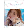 [Pre] CHUNG HA : 3rd Mini Album - Blooming Blue +Poster