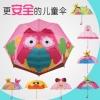 ร่มกันแสงแดดUV ร่มกันฝน ร่มเด็กเล็กลายการ์ตูนมีหูมีปีก มีให้เลือก 15 แบบค่ะ