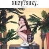 [Pre] Suzy : Photobook - suzy?suzy (Cover A)