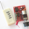 RF วอลลูมรีโมท (RF Volume Control)