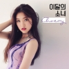 [Pre] LOOΠΔ : 8th Single Album - This Month's Girl - Choerry +Poster